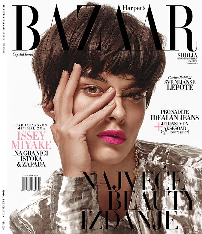 Harper's Bazaar Serbia May 2016 -  Choi Yong Bin