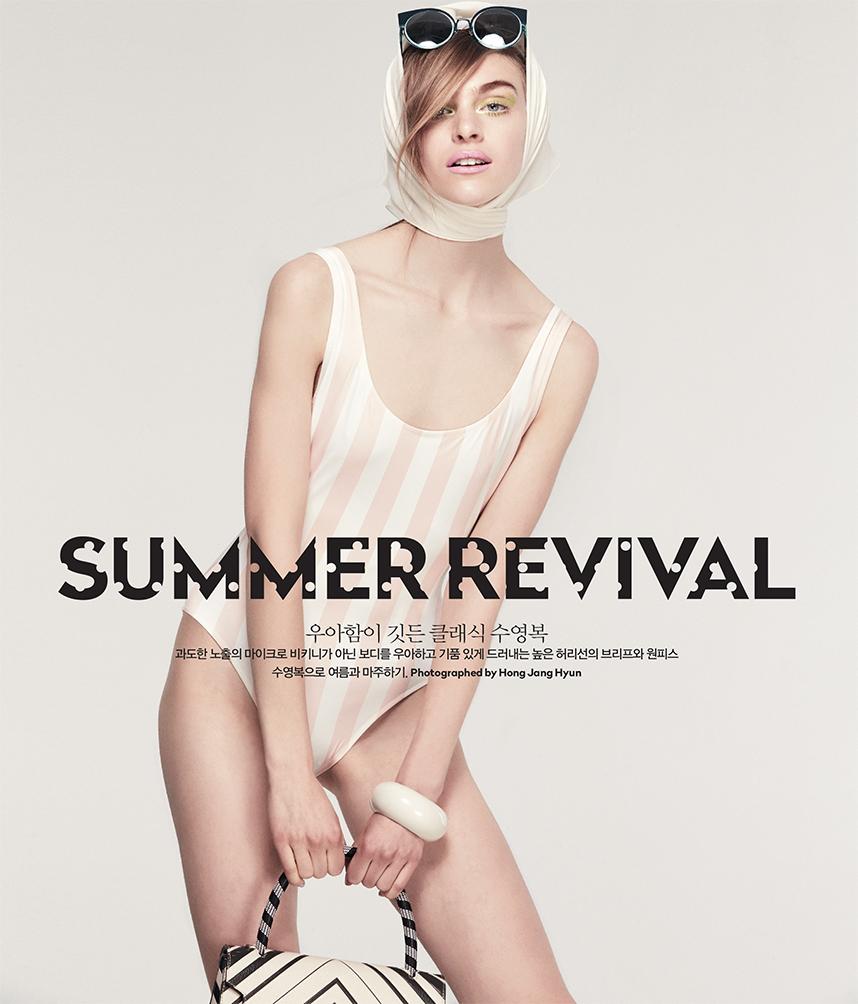 Singles Magazine June 2016 Issue Hong Jang Hyun