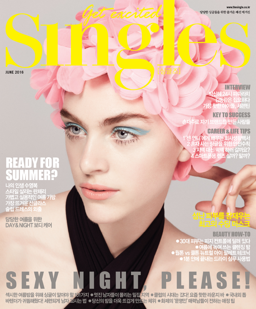 Singles Magazine June 2016 Issue–  Hong Jang Hyun