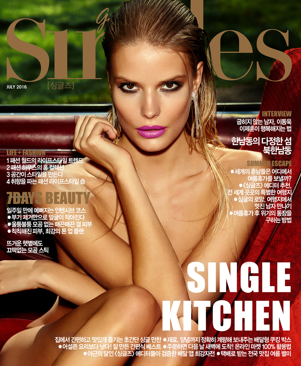 Singles Magazine July 2016 Issue – Hong Jang Hyun
