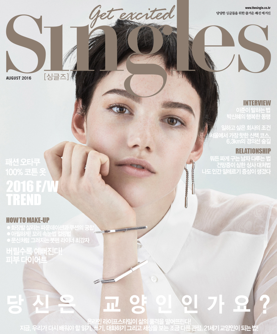 Singles Magazine August 2016 Issue – Hong Jang Hyun