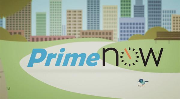 prime-now-2014-12-18-01-600x331.jpg