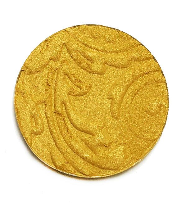 Bee Dumpling Cosmetics   Bright Yellow Vegan Matte Eyeshadow