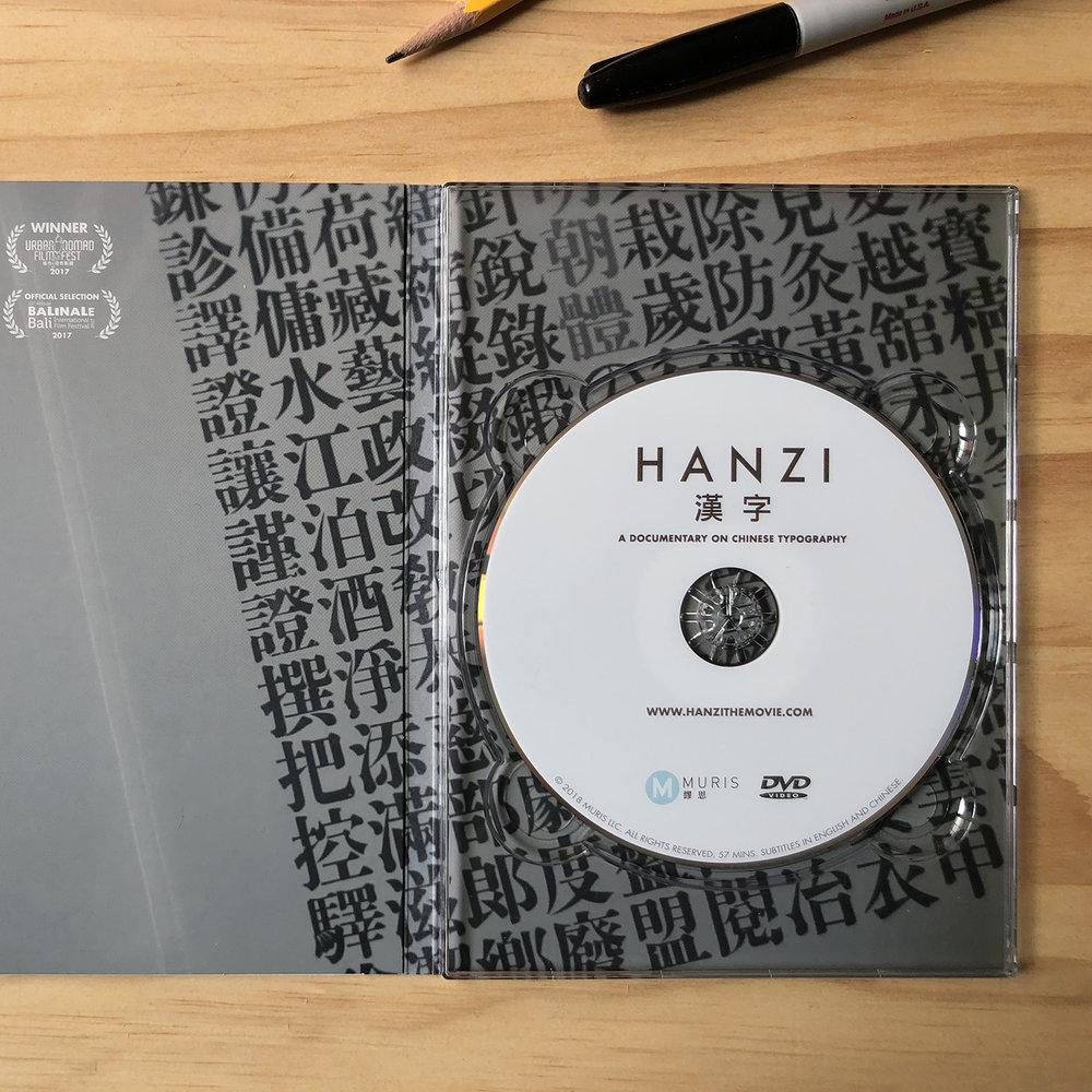 BUY DVD -