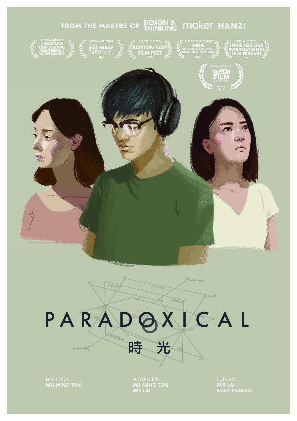PA_poster.jpg