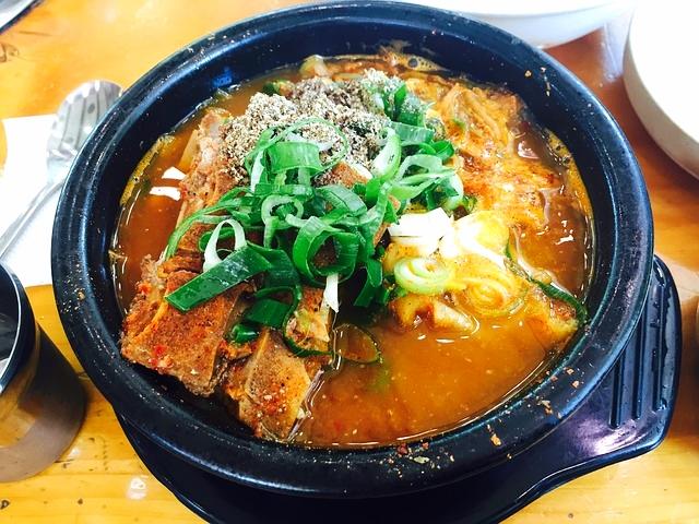 Bulgogi soup