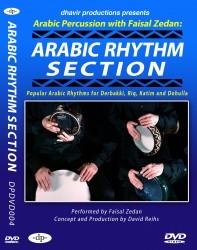 Faisal Zedan DVD