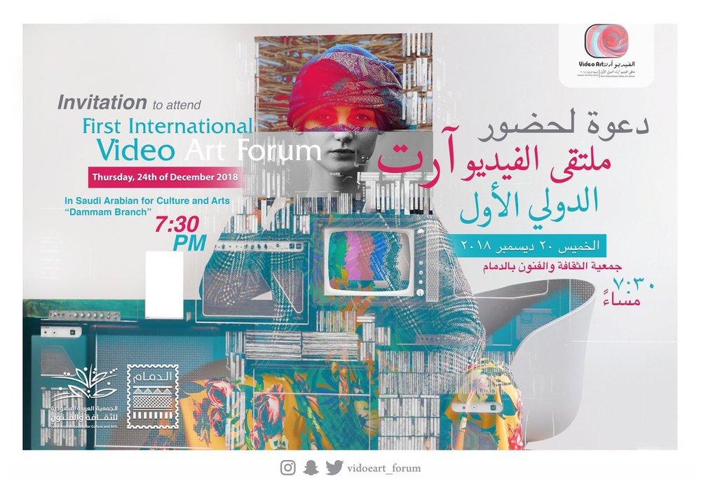 Group show Mohamed Thara - Dammam - Saudi Arabia Group Show.jpg