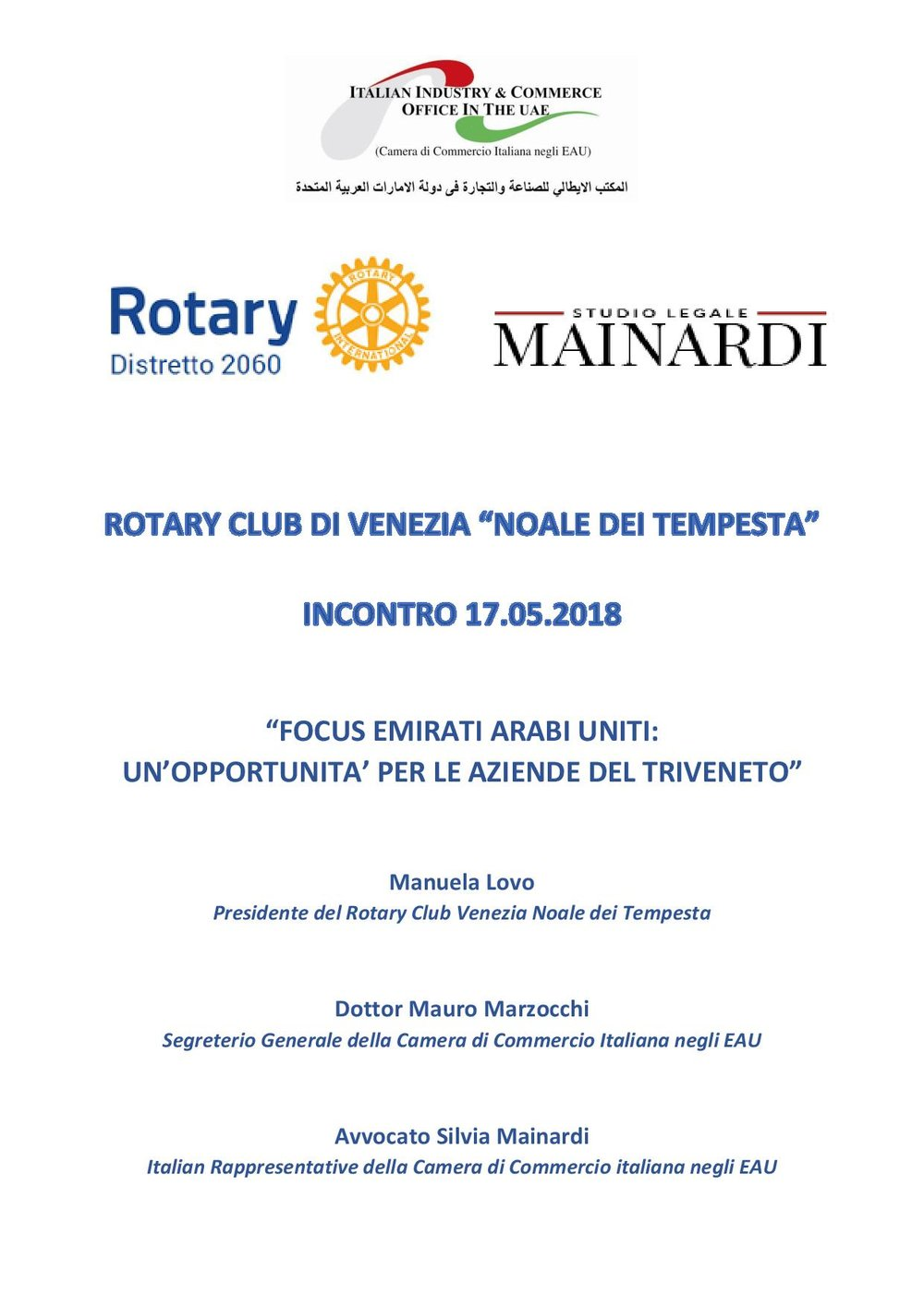 locandina incontro 17.05.2018-page-001 (1).jpg