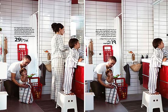 Official IKEA catalogue (2012), left Sweden, right Saudi Arabia.