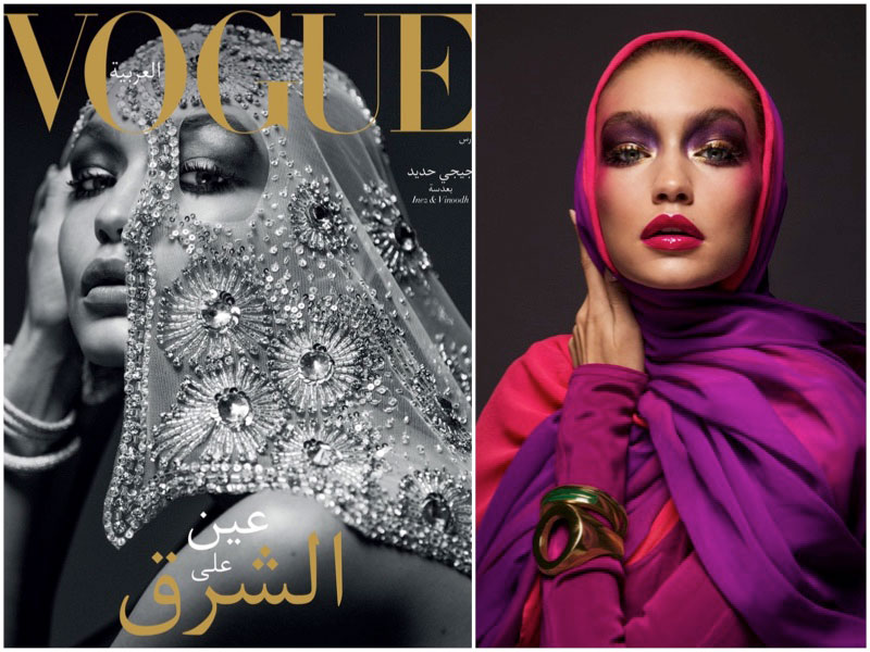 Vogue Arabia, first issue, March 2017