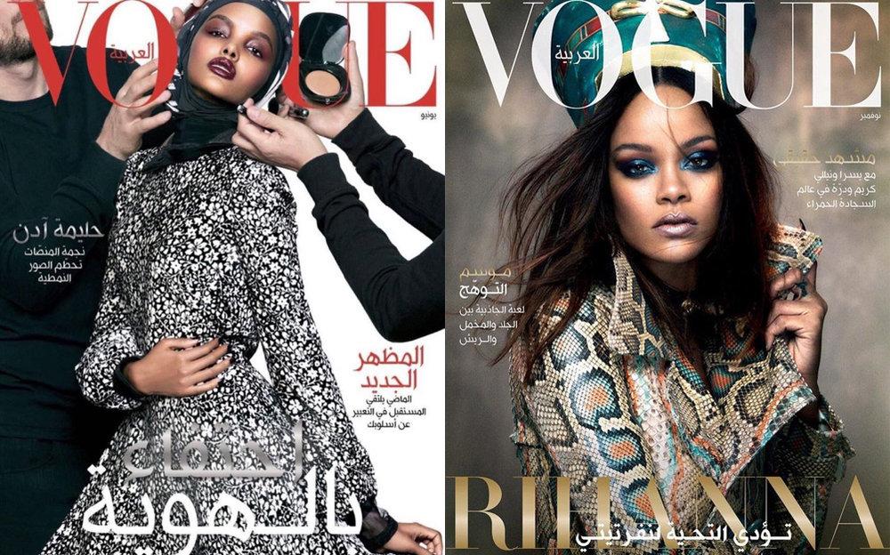 Left: Vogue Arabia June 2017. Right: Vogue Arabia November 2017