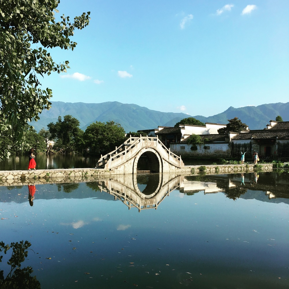 Hongcun, Anhui | China