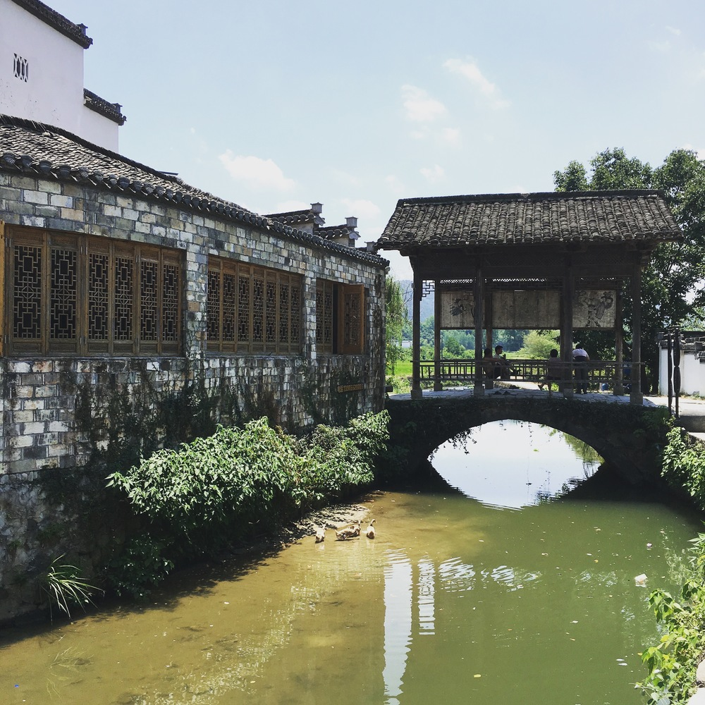 Pingshan, Anhui | China