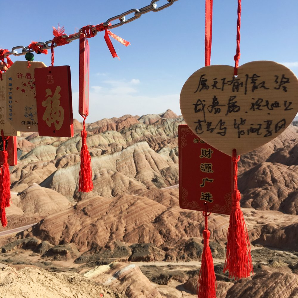 Zhangye Danxia Landform Park