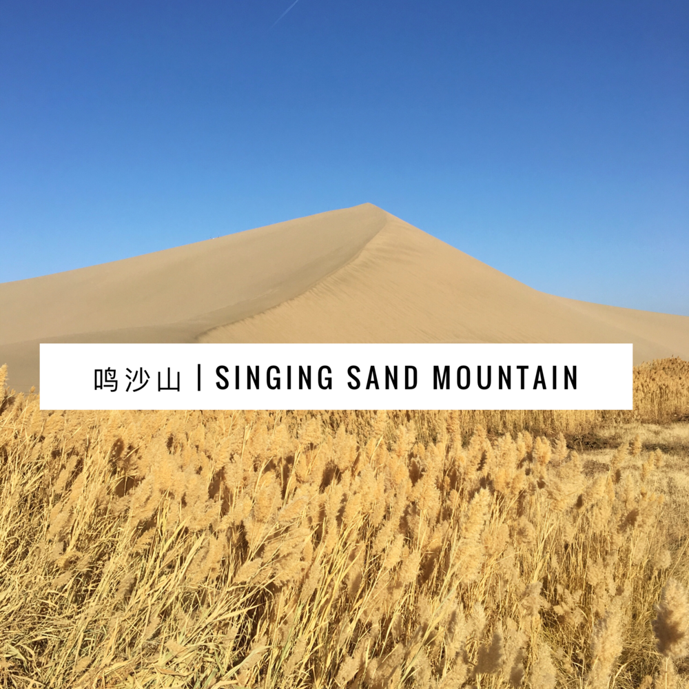 Singing Sand Mountain