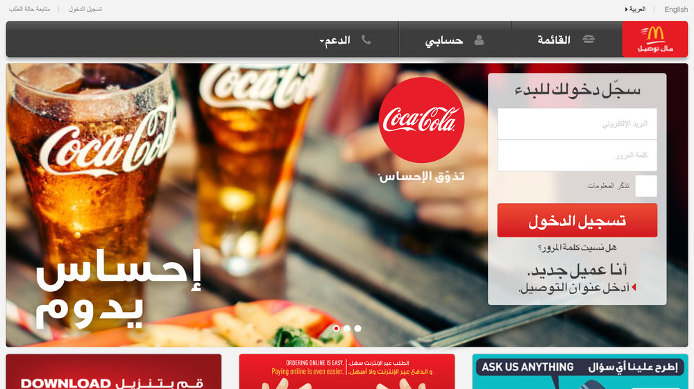 web_KSA_homepage.jpg