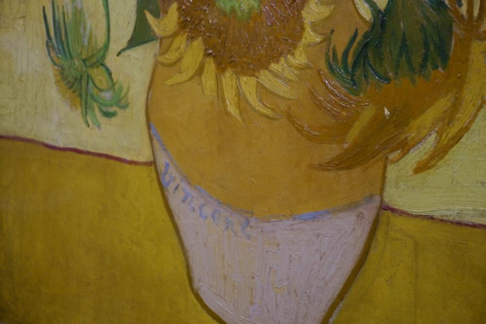 2/Van Gogh Museum