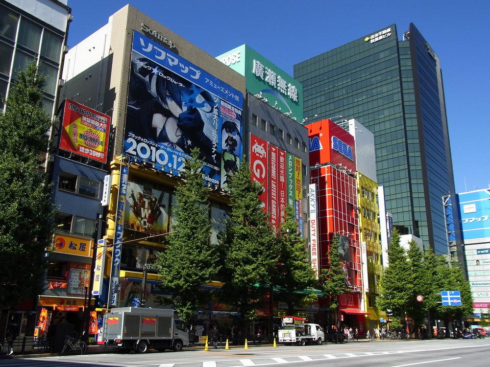 3/Visit Akihabara