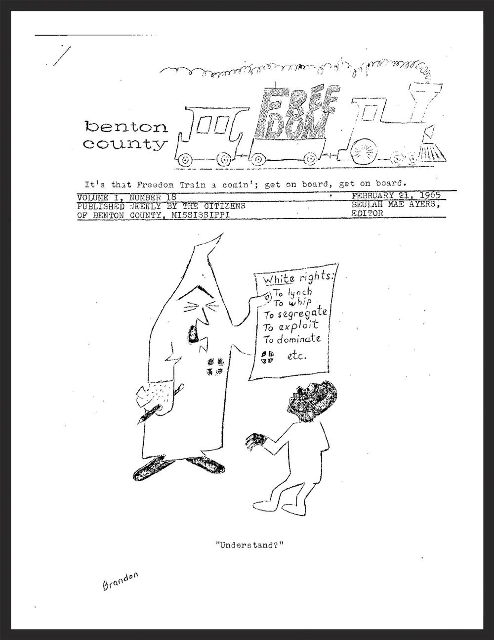 February 21, 1965
