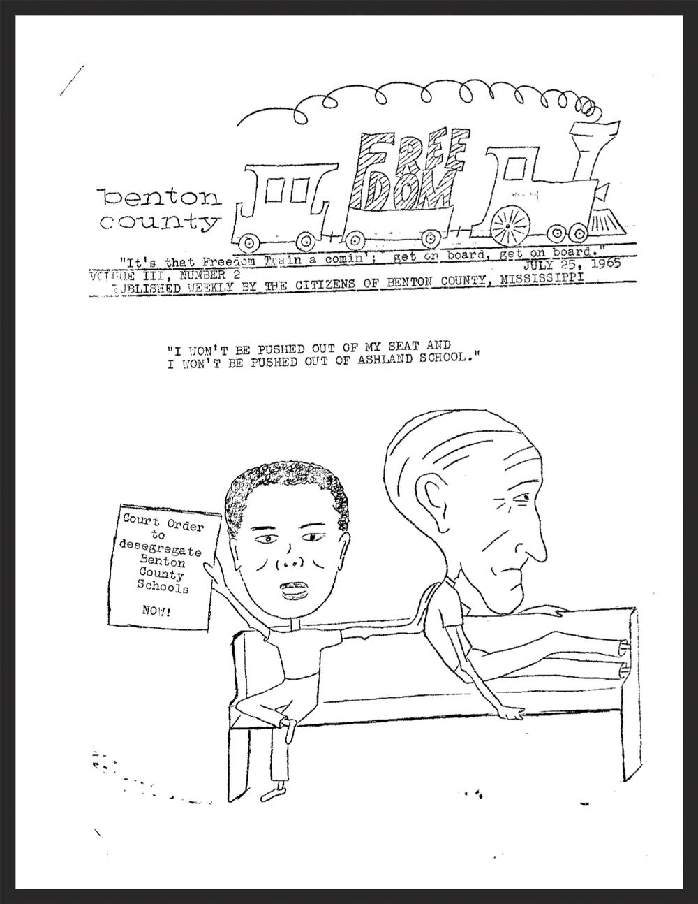 July 25, 1965