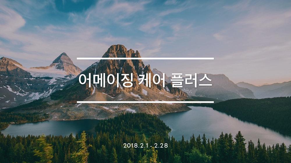 ES_01.jpg