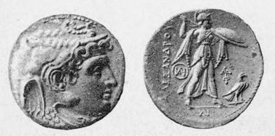 Alexander IV Coin