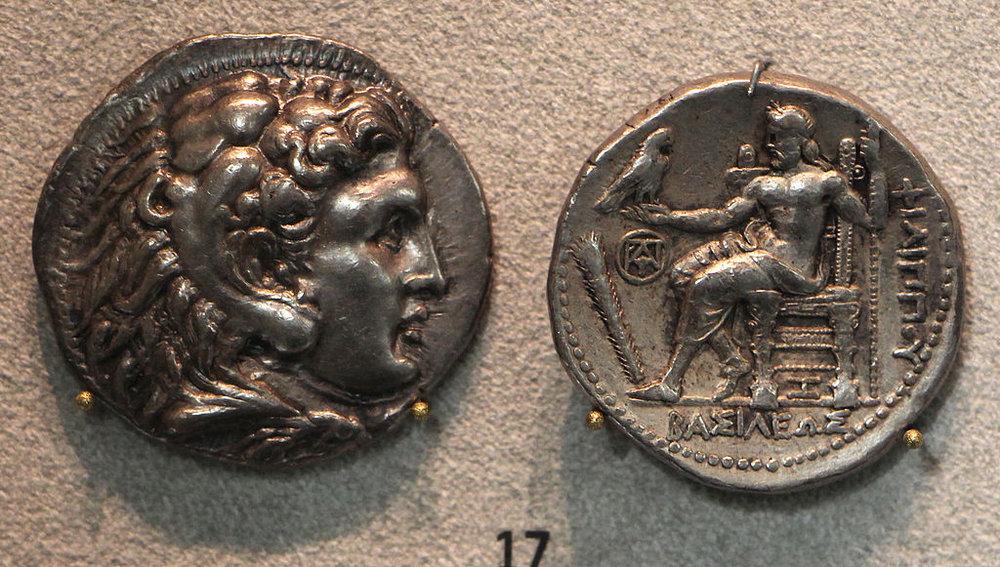 Philip Arrhidaeus Coin