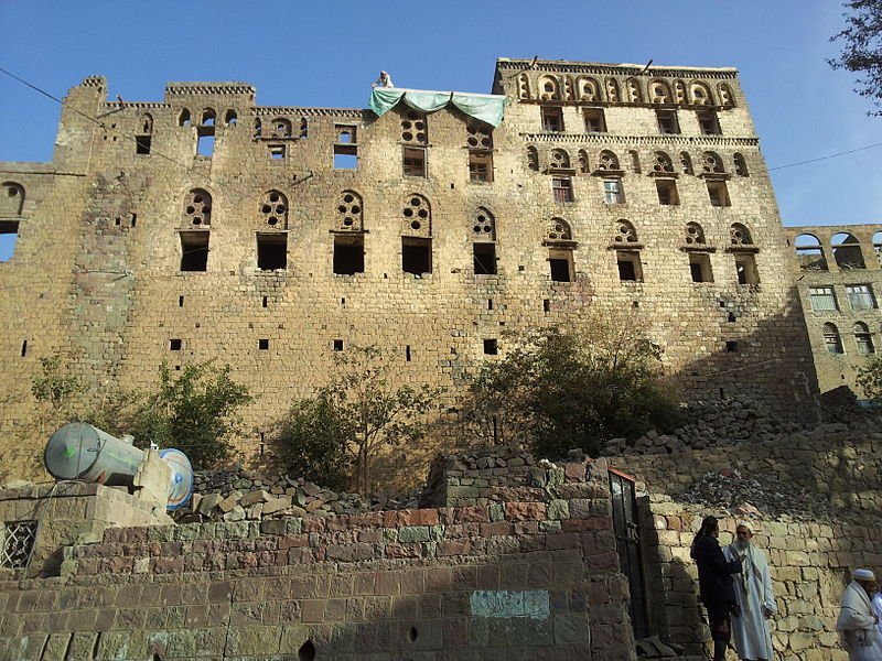 Arwa's Palace at Jibla