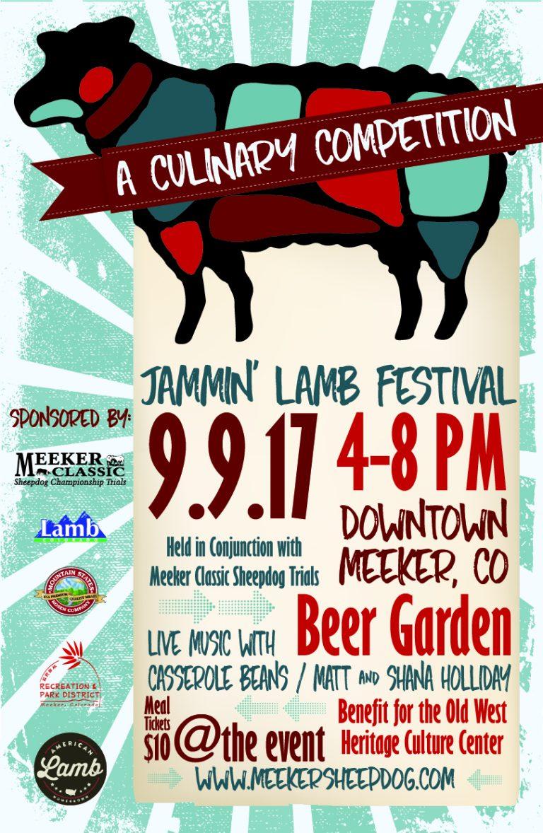Jammin-Lamb_poster-2017-768x1178.jpg