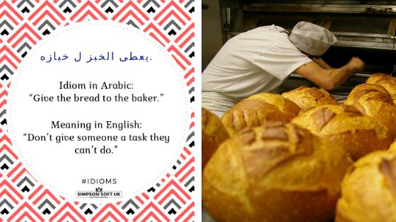 Arabic idiom - baker.png