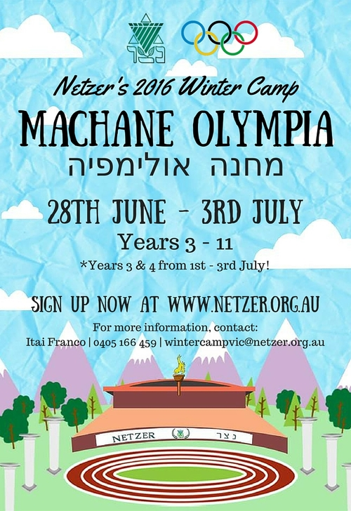 Machane Olympia (Melbourne) - Winter Camp 2016