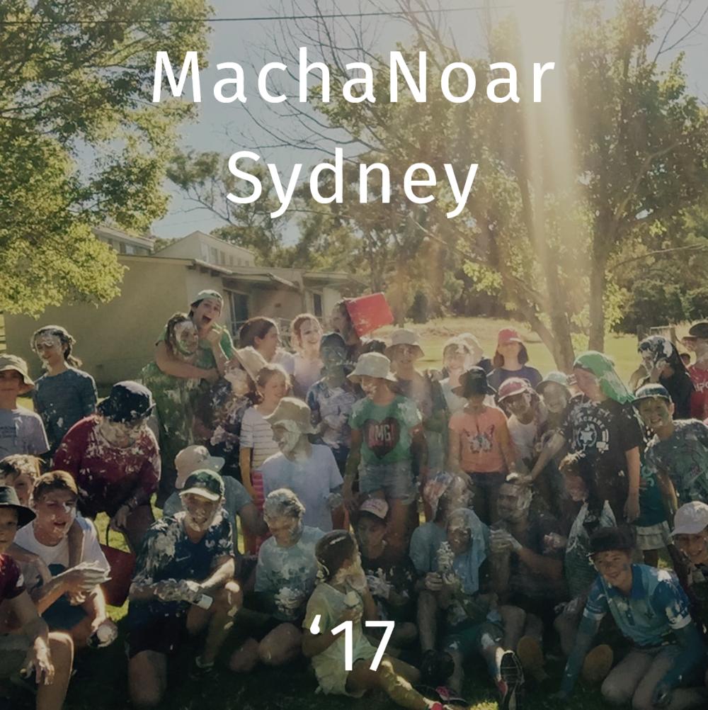 Machanoar Sydney Gallery '17