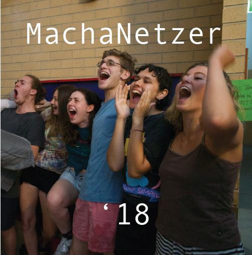 Machanetz18.png