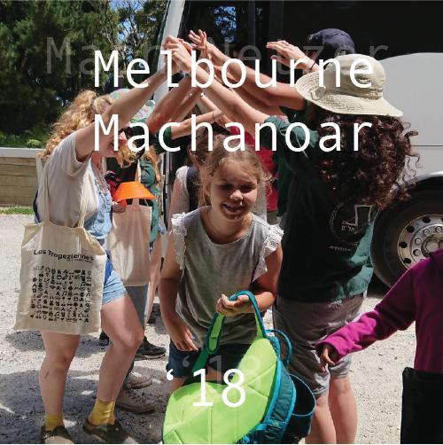 machanoarmelbourne.png