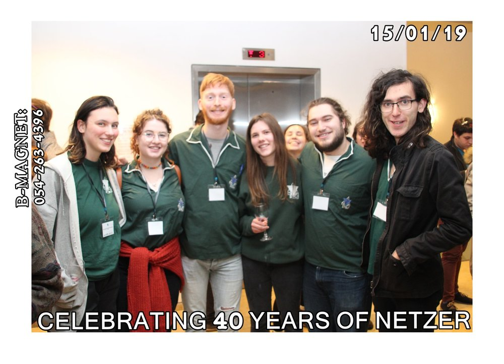 Netzer madrichimot at the opening ceremony for Veida Olamit.