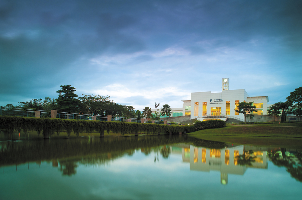 Admin Building, The University of Nottingham, Malaysia