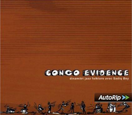 CongoEvidence.jpg