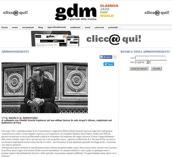 Leggi l'articolo sul Giornale della Musica