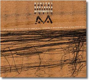 ArtisticAlternativeMusic.jpg