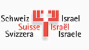 10. svizzera israele.jpg