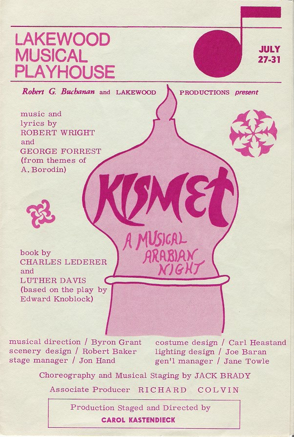 Lakewood Musical Playhouse Program Cover 1971
