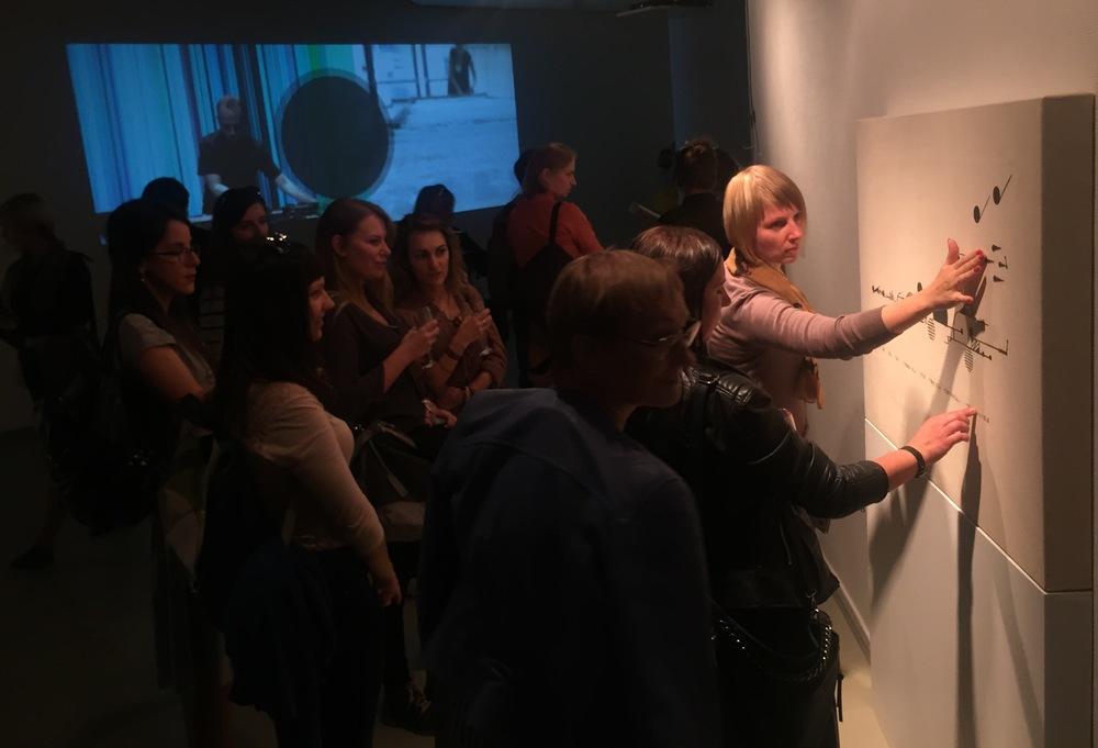Kaunas Biennial, Mykolas Žilinskas Art Gallery, Lithuania (18 September — 1 January 2016)