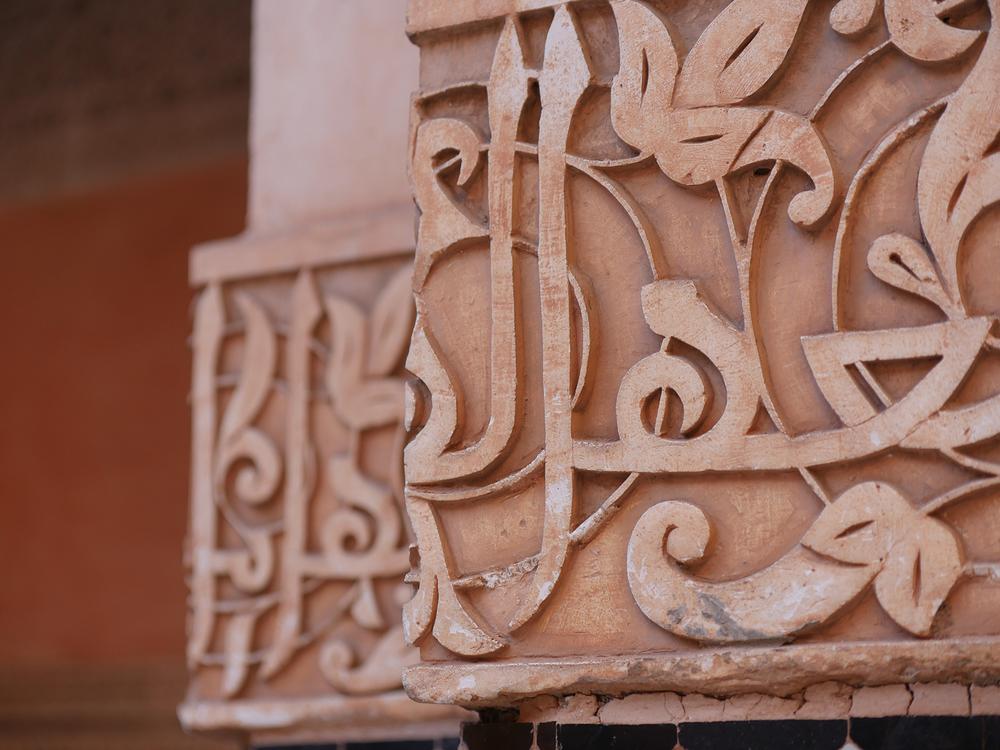 carvedwall.jpg