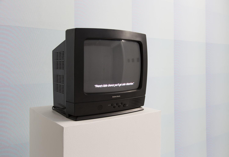 Ko Sin Tung,  The screen conversation , 2018