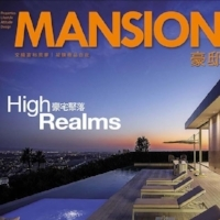 COVER of MANSION MAGAZINE - Taiwan