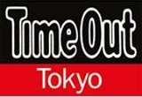 Read our review from timeout toky