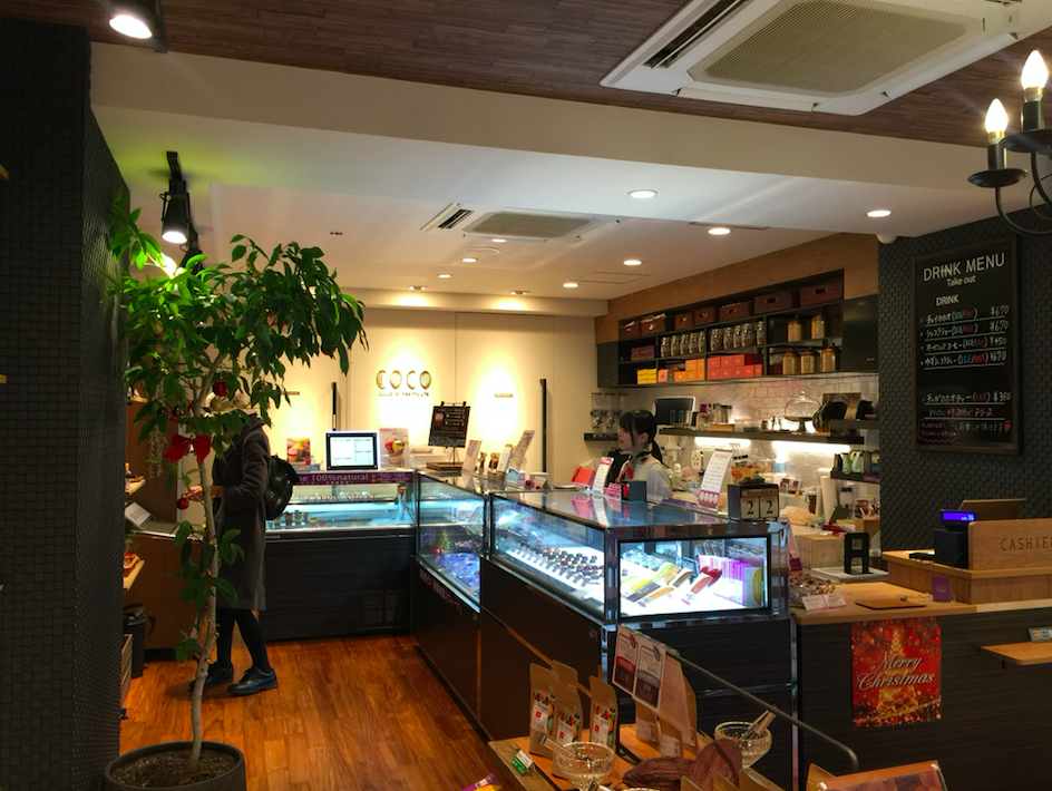 Chocolate shop - They have shops only in Kyoto…