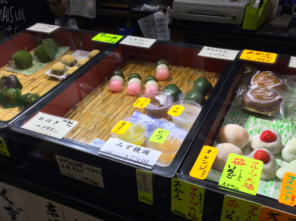 3rd PlaceDessert - Family own since 1868, this shop is loved by Kyoto local people!