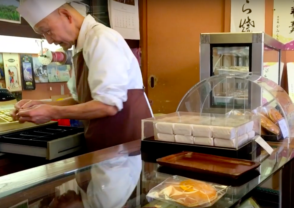 Dorayaki - Japanese Pancake with red bean paste inside. The shop's been here over 50 years and freshly made from scratch everyday.